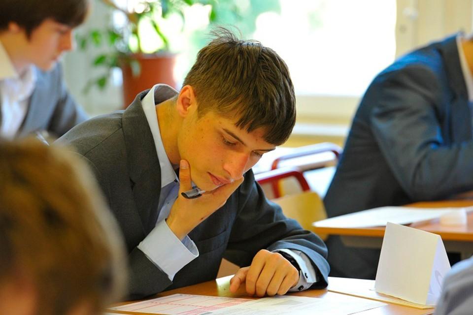 Баллы ЕГЭ по русскому языку 2020-2021