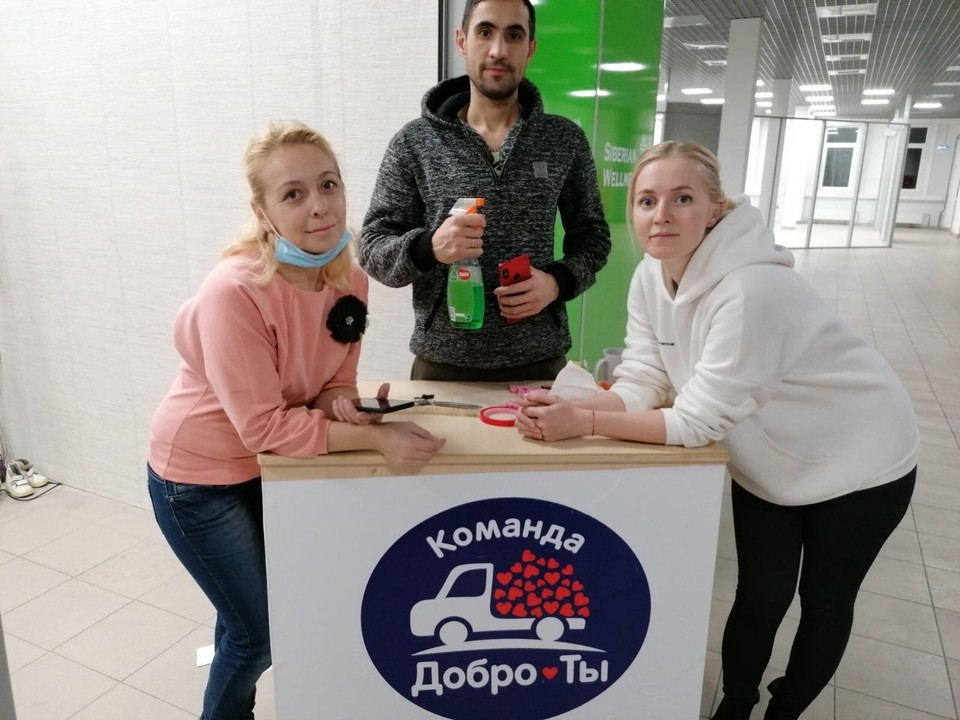 За 7 лет «КомандаДоброТЫ» помогла тысячам семей из Пермского края. Фото: «КомандаДоброТЫ»/VK
