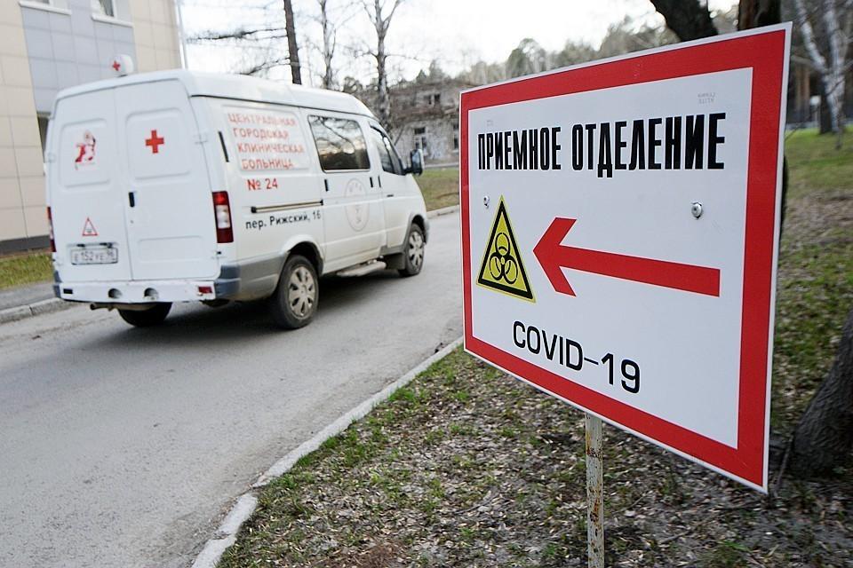 На Ставрополье за сутки коронавирусом заболело 230 человек