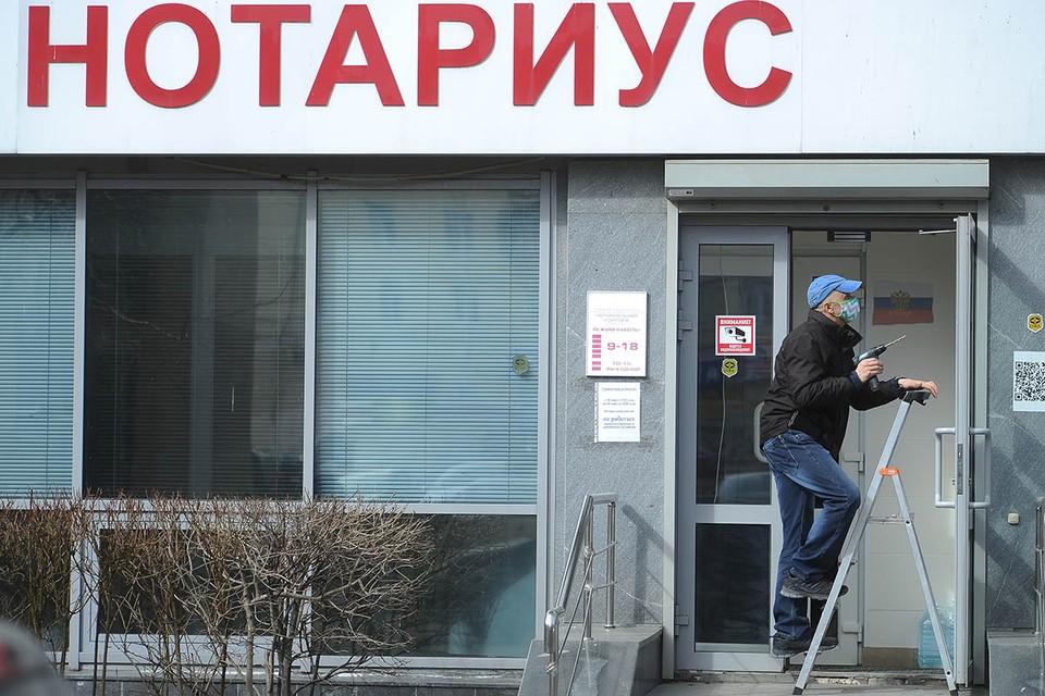 Нотариусы Москвы теперь смогут работать по гибкому графику. Им разрешили самостоятельно выбирать дни и часы приёма посетителей.