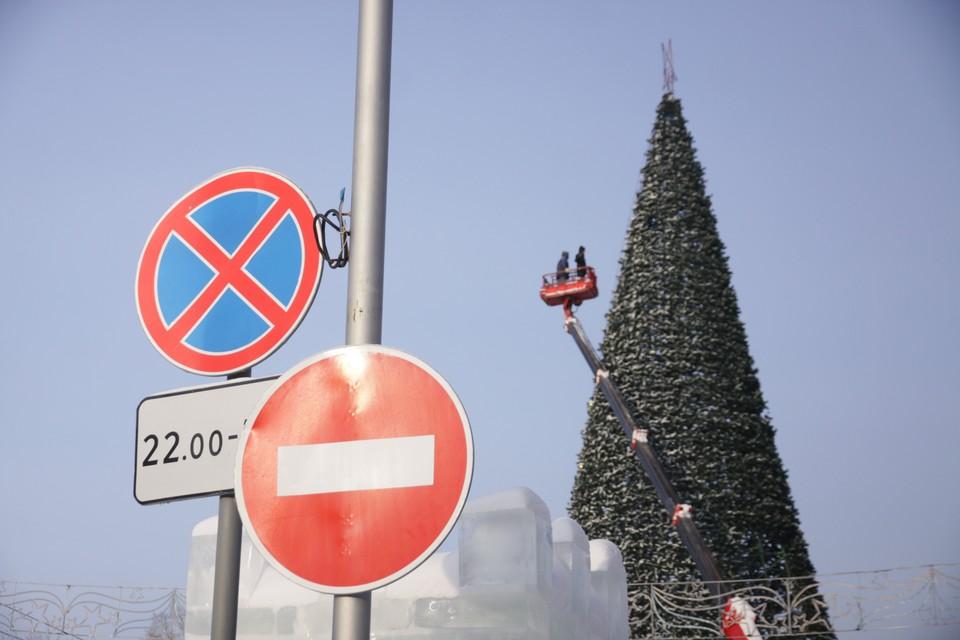 Снежный городок - 2020 на пл. Сахарова в Барнауле начнут строить 6 декабря