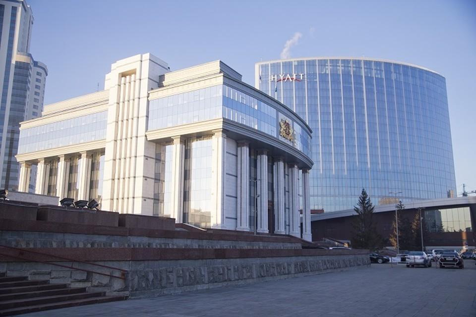 В Свердловском Закобрании не одобрили инициативу екатеринбургских общественников