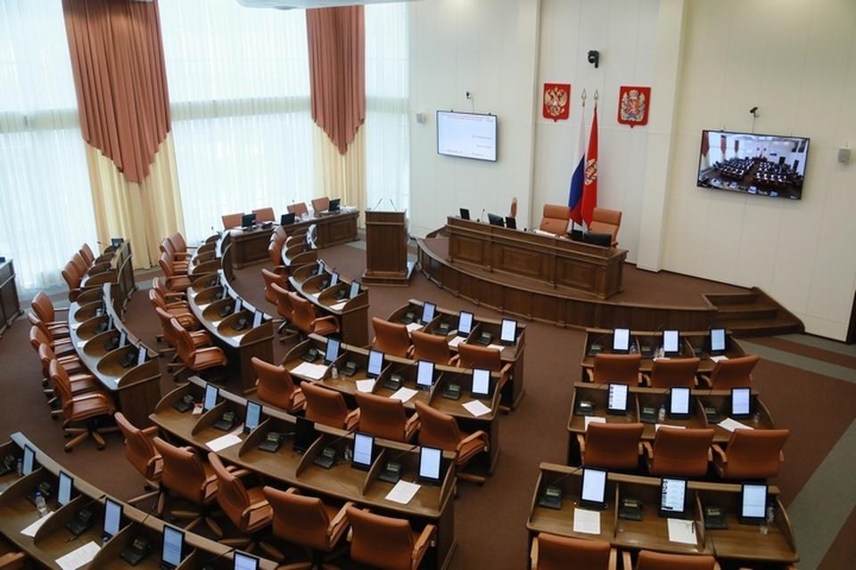 В Красноярском крае на охрану окружающей среды выделят дополнительно 71 миллион рублей