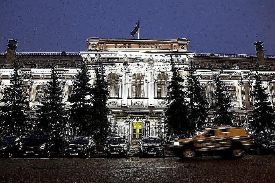 Центробанк отозвал лицензию у «Евроазиатского инвестиционного банка»