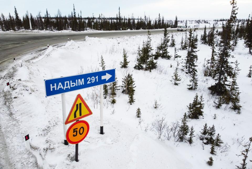 Фото: www.dtidh.yanao.ru