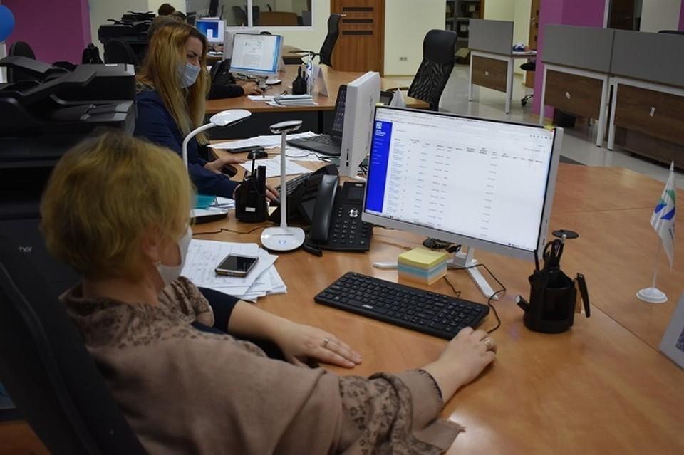 Пишите и вам помогут: Как в Крыму работает Центр управления регионом