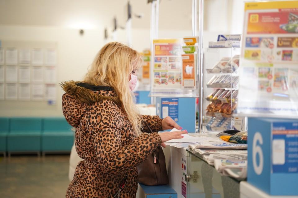 Выплаты по временной нетрудоспособности жители Кузбасса могут получить по почте