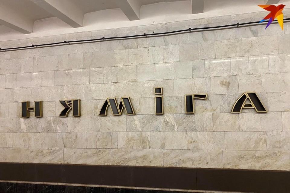 ВМинске вотделение милиции привезены  двое русских  корреспондентов , освещавших протесты