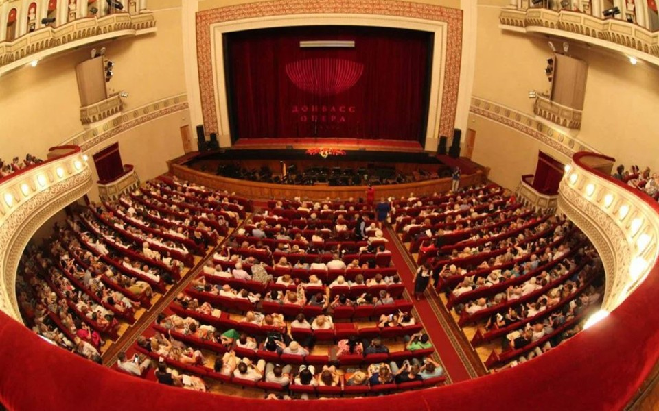 «Донбасс Опера» начнет праздновать Новый год 18 декабря. Фото: «Донбасс Опера»