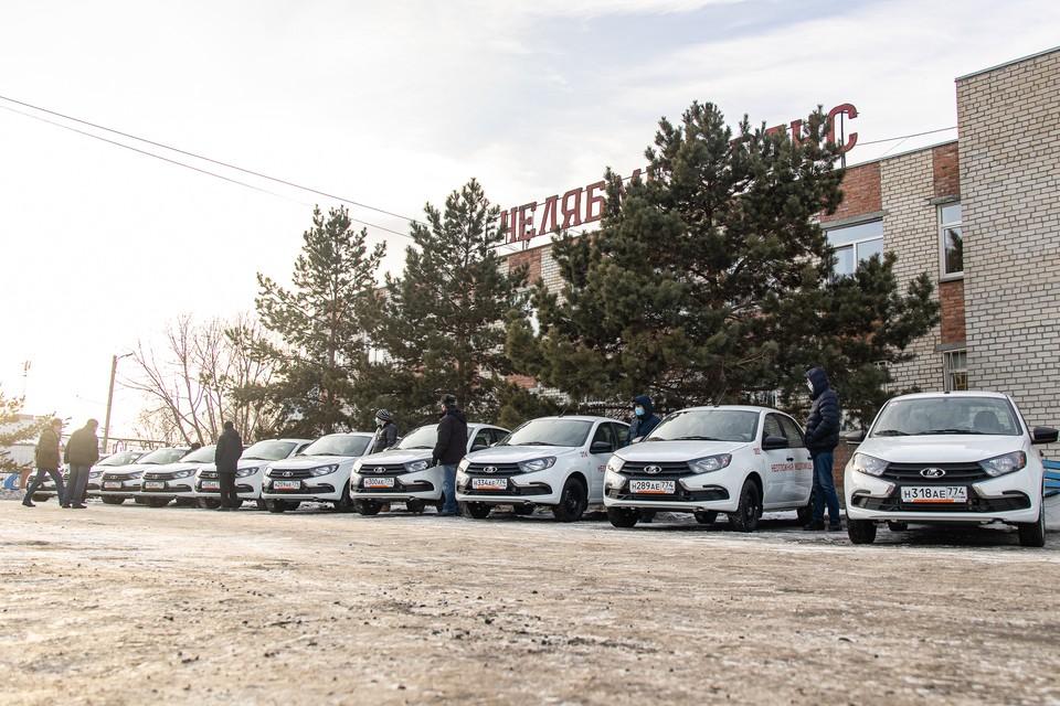 10 новых автомобилей от РМК пополнили парк Челябмедтранса.