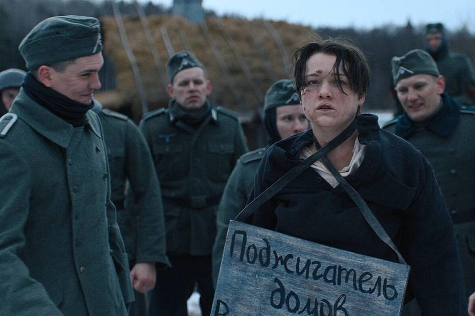 """На экраны выйдет фильм о подвиге Зои Космодемьянской """"Зоя""""."""