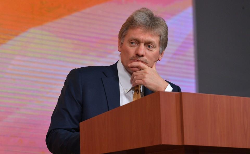 Песков рассказал о взаимодействии России и Азербайджана по расследованию ЧП с российским вертолетом.