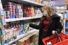 Как в Кемерове будут работать магазины и торговые центры в Новый год