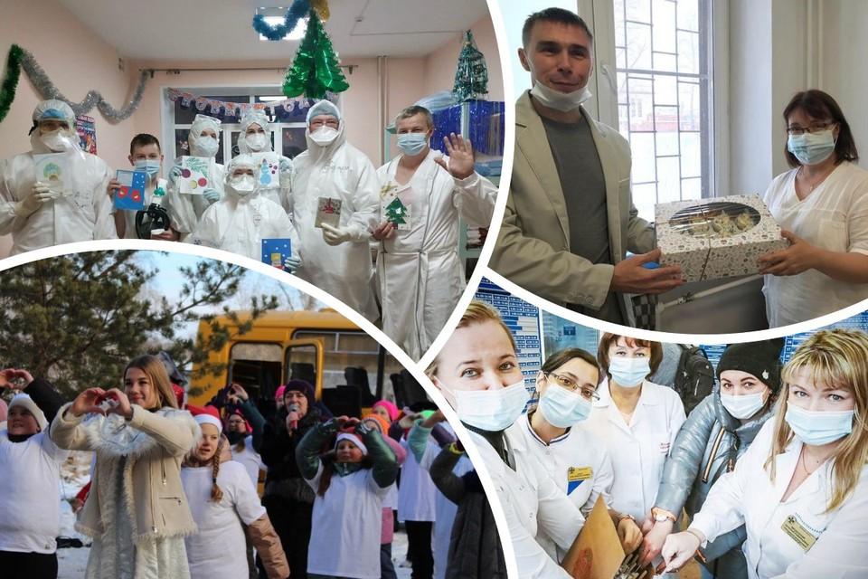 С наступающим праздником медиков поздравляют благодарные пациенты, ученики школ и предприятия. Фото: соцсети