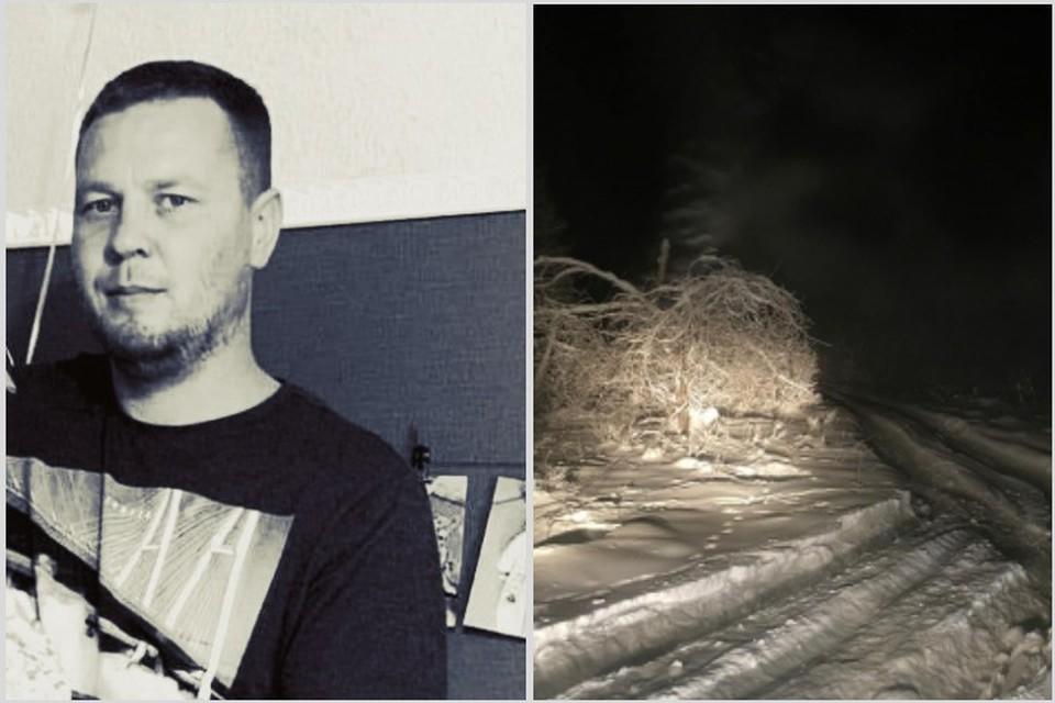 В 50-градусный мороз у Дмитрия сломалась машина в лесу. Фото: соцсети, СК Якутия.