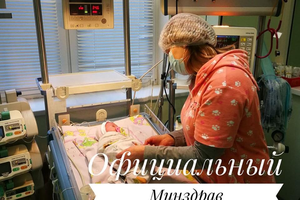 Девочке весом мене полутора килограммов провели сложную операцию на сердце в Минске. Фото: Минздрав.