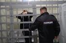 Генпрокуратура опубликовала рейтинг преступности в регионах