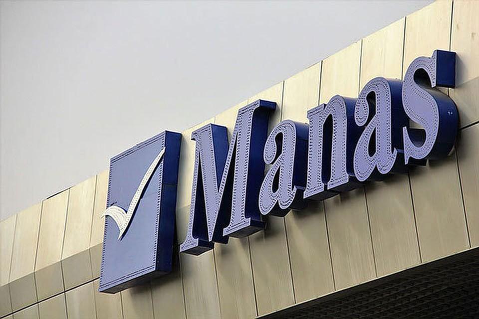 Аэропорт «Манас» недополучил положенные платежи за услуги по наземному обслуживанию.