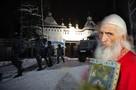 Называет это «постом»: арестованный отец Сергий отказался от еды и воды в СИЗО