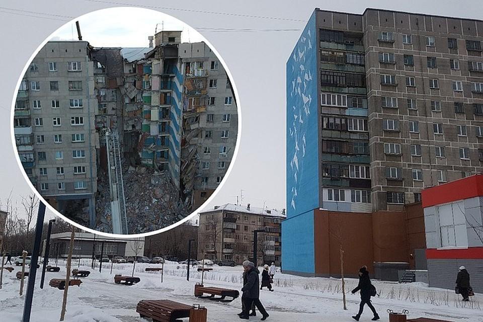 Два года спустя: в Челябинской области вспоминают жертв взрыва в Магнитогорске 31 декабря 2018