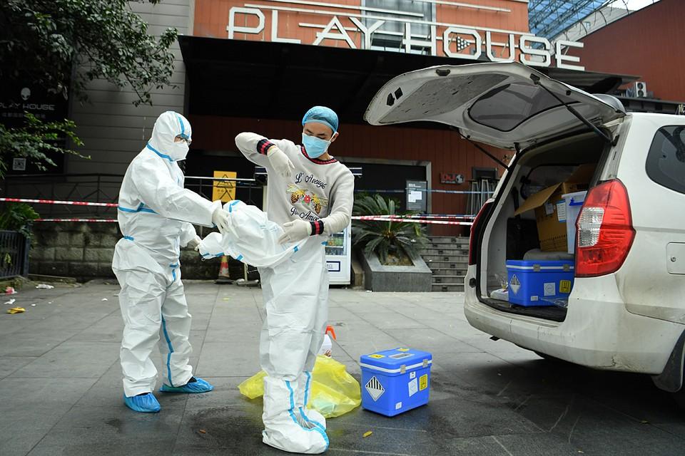B расследовании, проведенном агентством, утверждается, что правительство КНР выдает серьезные гранты ученым и военным, которые работают над проблемой