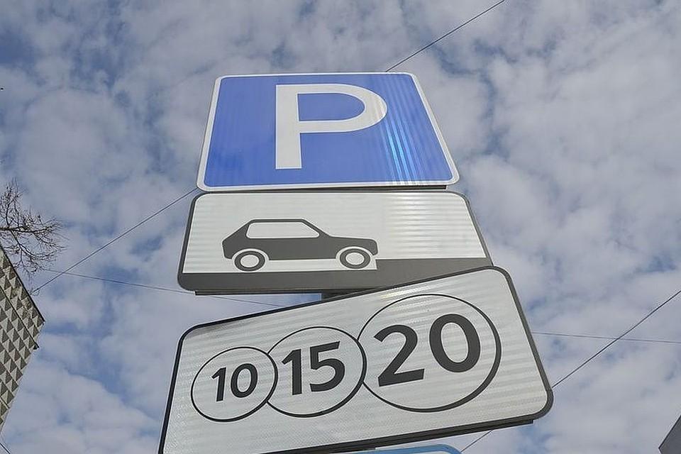 В администрации областного центра не оставляют попыток наладить работу парковок города.