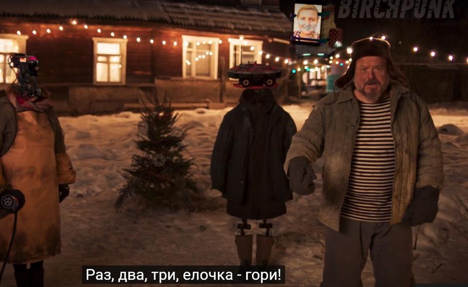 Кадр из новогоднего ролика.