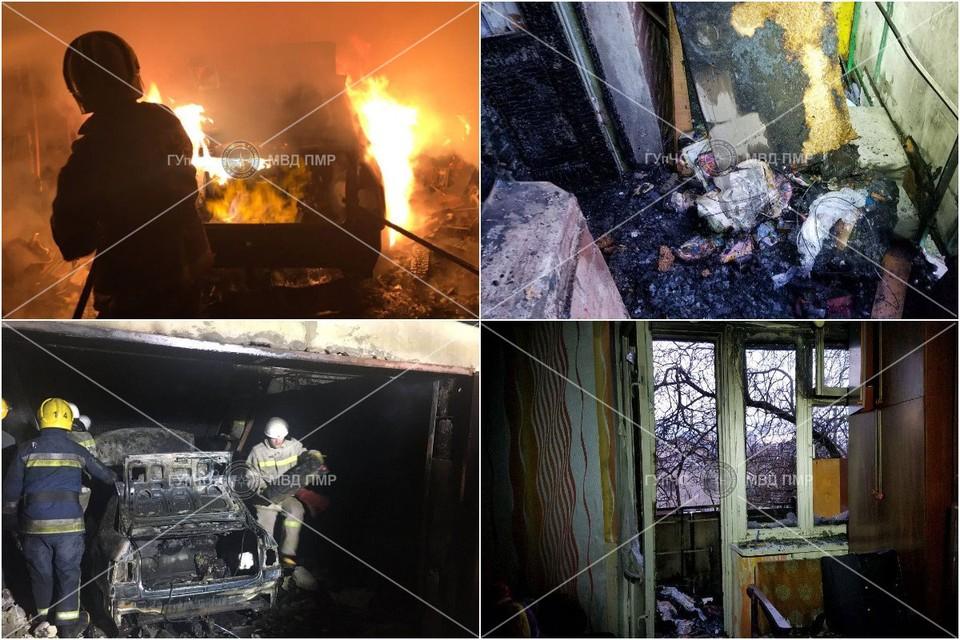 К счастью, никто не пострадал (Фото: МВД Приднестровья).