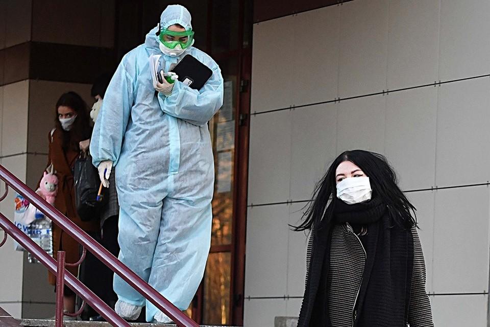 В Америке назвали наиболее вероятную версию происхождения коронавируса.