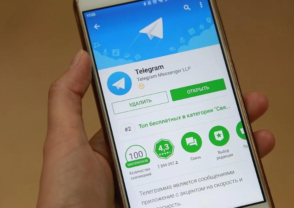 В работе Telegram произошёл крупный сбой