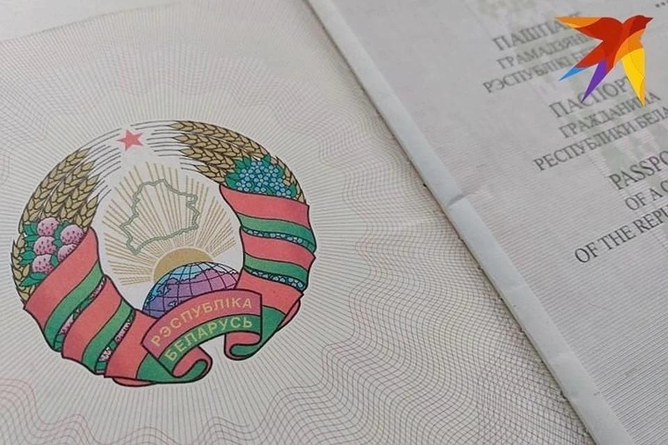 Польша сделала бесплатными национальные визы для белорусов
