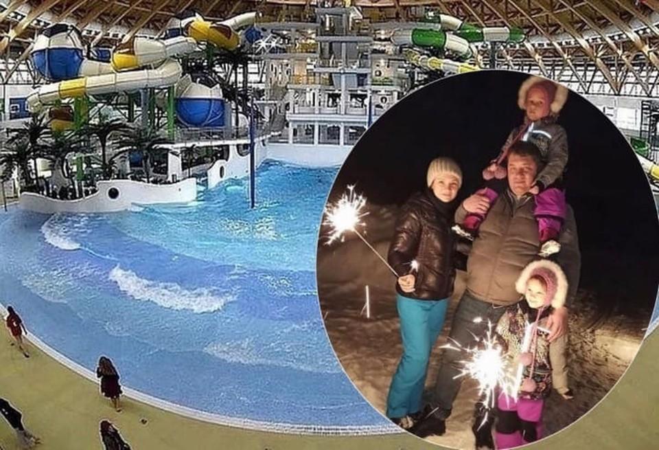 Семье из Кемеровской области пришлось проделать путь в 800 км. Они так и не попали в аквапарк. Фото: Марк Суходеев