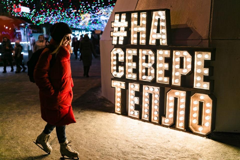 Новогодняя ярмарка в Мурманске будет работать до 10 января. Фото: gov-murman.ru