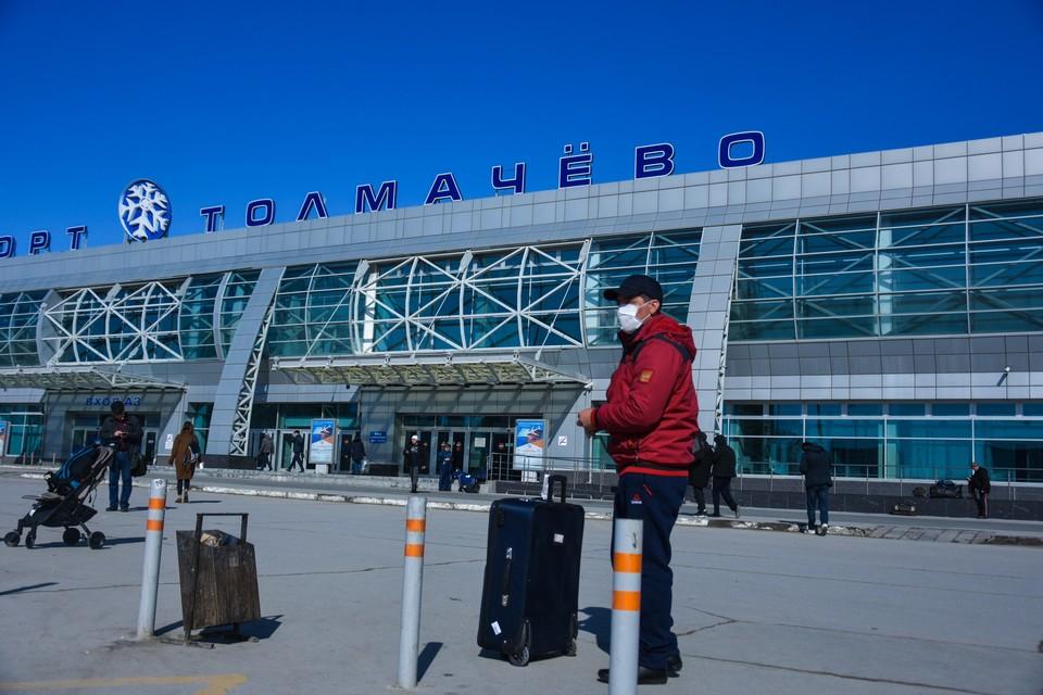 ЧП в аэропорту произошло в седьмом часу утра.
