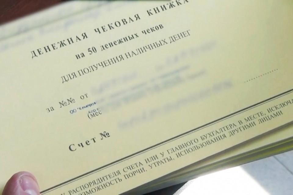 Супруги из Кемерова организовали ОПГ и занялись отмыванием денег. ФОТО: пресс-служба ГУ МВД России по Кемеровской области.