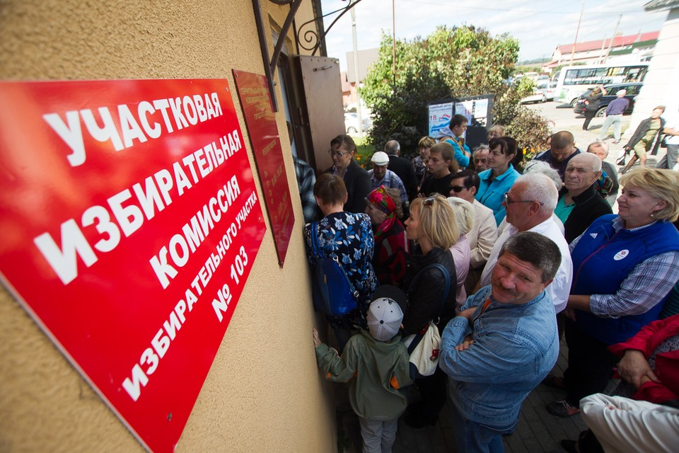 Выборы пройдут в единый день голосования 19 сентября.