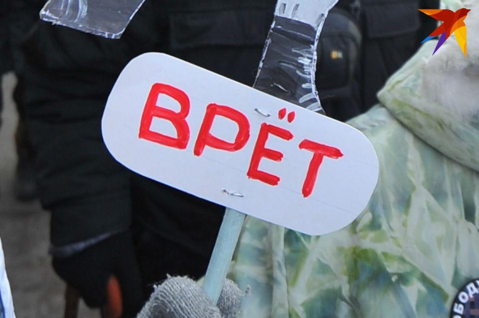 19% жителей Мурманска, согласно опросу, любят говорить неправду.