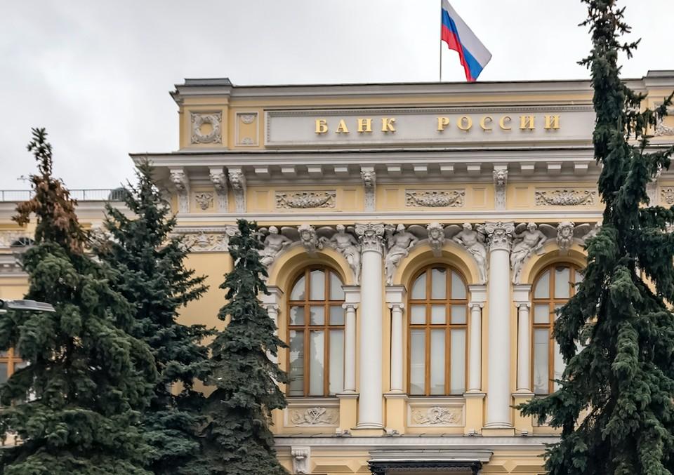 В ЦБ России разъяснили новые правила контроля наличных расчетов.