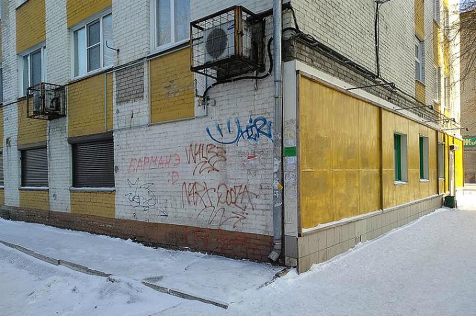 В Свердловском районе Красноярска проведи рейд по благоустройству