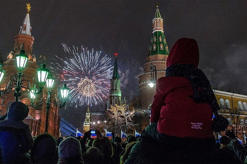 Москва стала самым популярным направлением для путешествий на Новый год