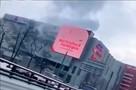 Москвичи приняли пар от котельной за пожар и едва не эвакуировали большой ТЦ