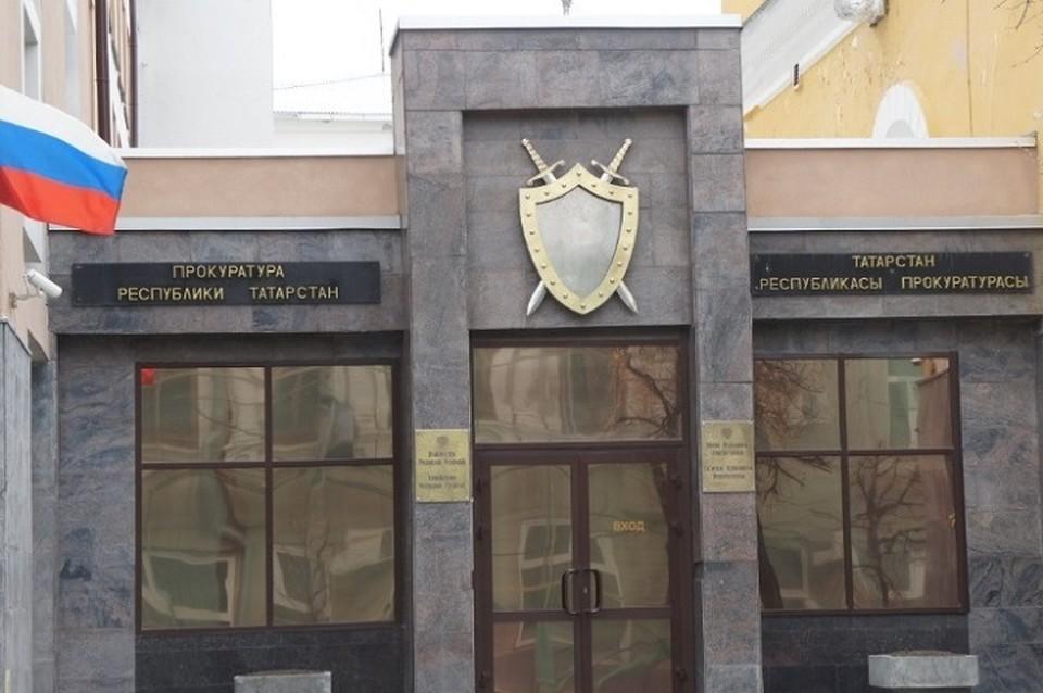 Фото: прокуратура Татарстана