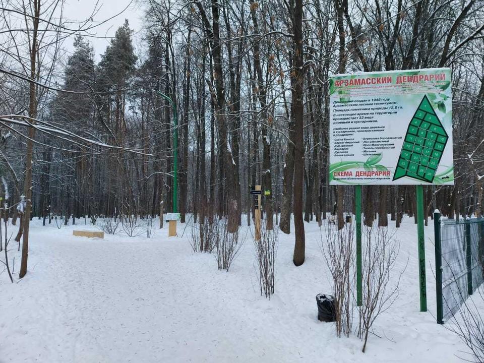 Мероприятия проводились в рамках развития паломническо-туристического кластера «Арзамас-Дивеево-Саров». Фото: Администрация г. Арзамаса