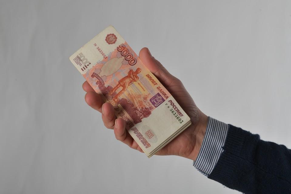 ФНС оценила объем зарубежных счетов россиян