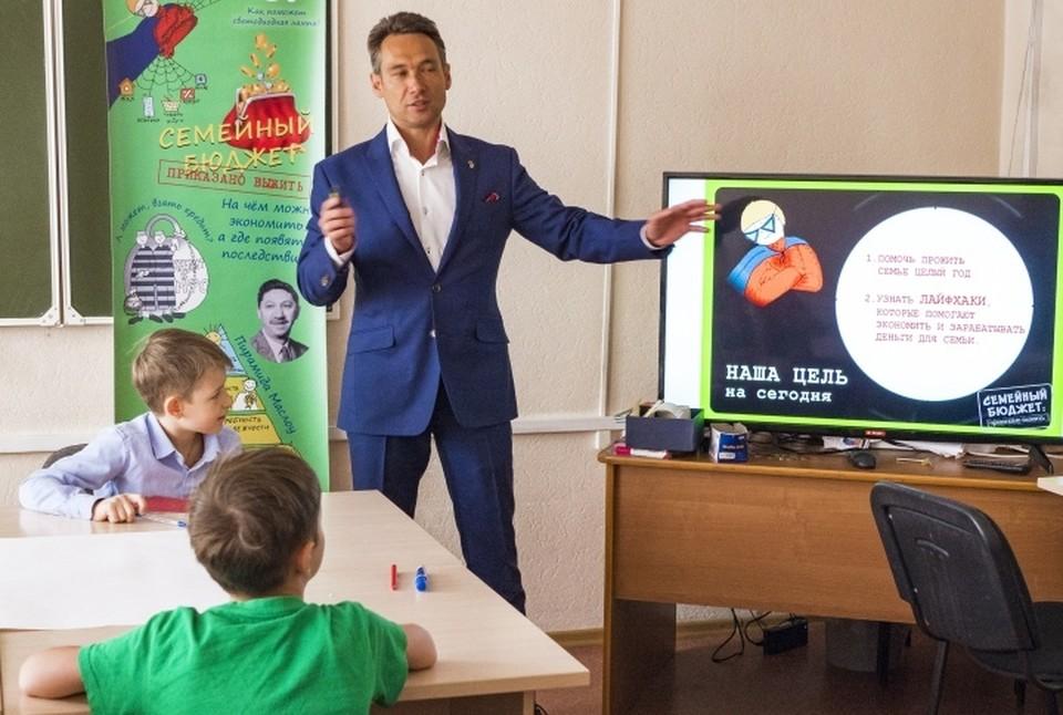Эдуард Матвеев знает, как разговаривать с детьми о деньгах