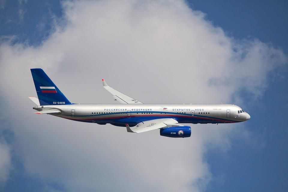 Россия больше не участвует в договоре по открытому небу.