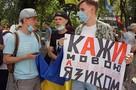 Записки киевлянки: Украинский язык начинает разрушать эту страну