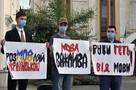 """""""Первый звук должен быть издан на мове"""": на Украине начал действовать закон о языке"""