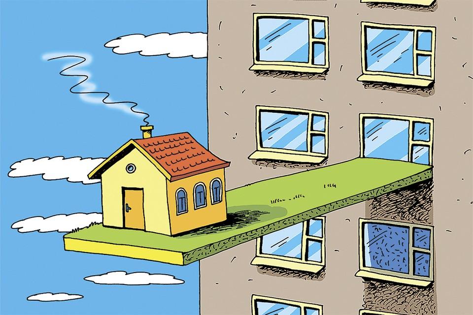 стоит ли покупать квартиры в небоскребах?