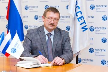 Энергетик Липецкэнерго занесен на Доску почета тружеников России